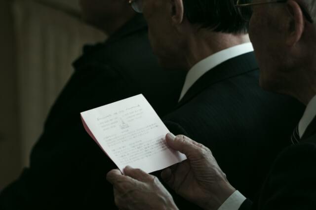 家族葬のお通夜での喪主挨拶例文