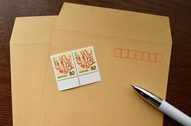メールやファックス、郵送で申し込む場合