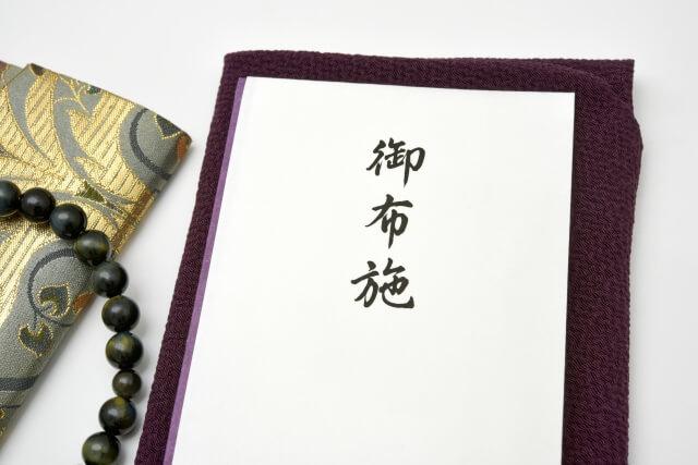 【家族葬のお布施相場】恥をかかないマナーと安くする方法を解説!