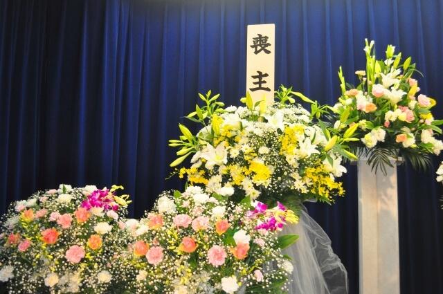 家族葬のお通夜でも喪主は挨拶すべき?