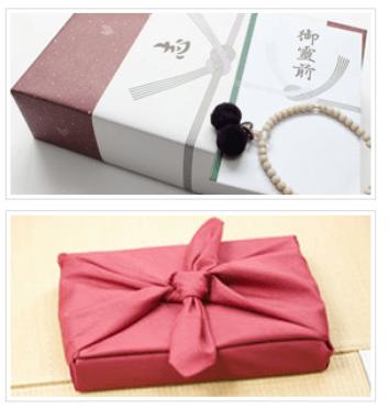 返礼品や香典返しはカタログから選べて簡単