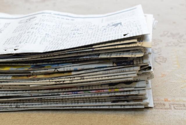 家族葬は新聞のお悔やみ欄に掲載するべき?