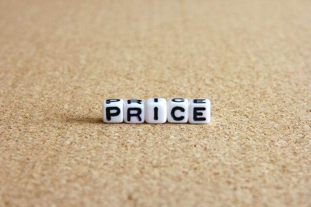 【密葬の費用平均相場はいくら?】安く抑える方法も解説!