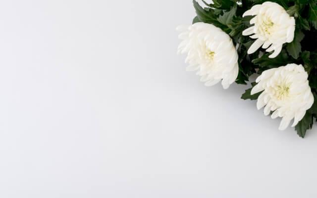 義両親が家族葬に参列できない場合の弔意の伝え方