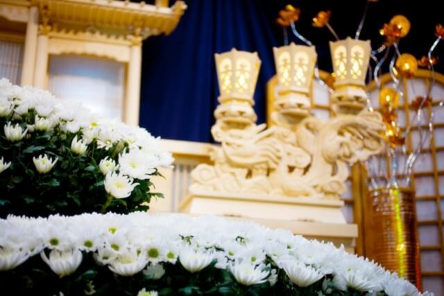 密葬とはどんな葬儀?